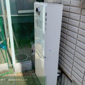 兵庫県川辺郡猪名川町 ノーリツ 給湯暖房機 取替交換工事