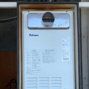 大阪府貝塚市 パロマ 高温水式ふろ給湯器 取替交換工事