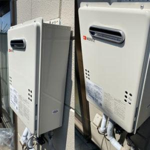 大阪府豊中市 ノーリツ 給湯器 2台 取替交換工事