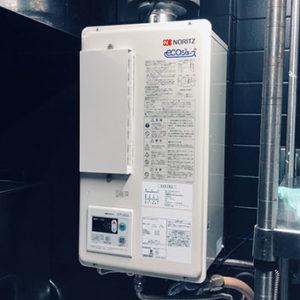 東京都新宿区 ノーリツ 業務用ガス給湯器 取替交換工事