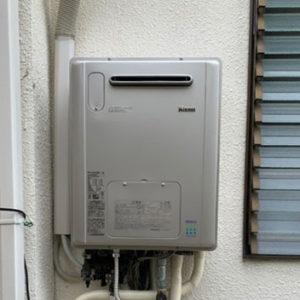 大阪府堺市南区 リンナイ 給湯暖房機 取替交換工事