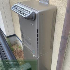 大阪府寝屋川市 リンナイ 給湯暖房機 取替交換工事
