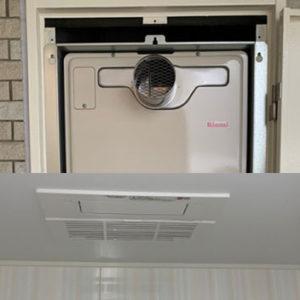 兵庫県尼崎市 リンナイ 給湯暖房機・浴室暖房乾燥機 取替交換工事