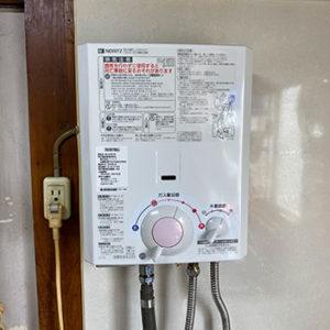 大阪府八尾市 ノーリツ 先止め式湯沸かし器 取替交換工事