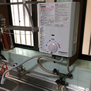大阪府交野市 ノーリツ 元止め式小型湯沸かし器 取替交換工事