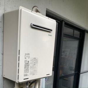 兵庫県西宮市 リンナイ ふろ給湯器 取替交換工事