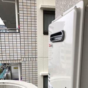東京都豊島区 ノーリツ 給湯器 取替交換工事