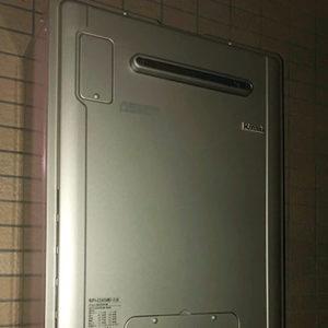 東京都豊島区 リンナイ 給湯暖房機 取替交換工事