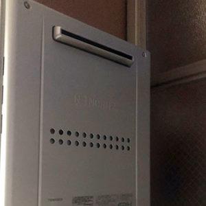 東京都荒川区 ノーリツ 給湯暖房機 取替交換工事