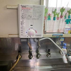 大阪府大阪市東淀川区 ノーリツ 小型湯沸かし器 取替交換工事