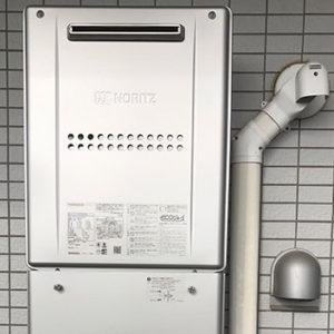 東京都多摩市 ノーリツ 給湯暖房機 取替交換工事