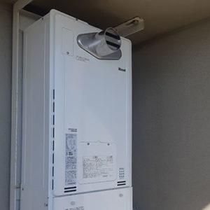 千葉県浦安市 リンナイ 給湯暖房機(塩害塗装) 取替交換工事