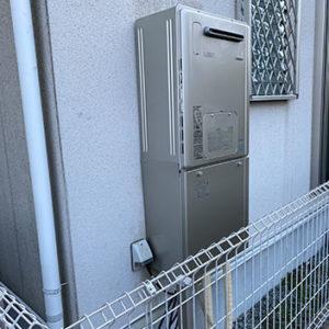 兵庫県尼崎市 リンナイ 給湯暖房機 取替交換工事