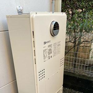 神奈川県横浜市保土ケ谷区 リンナイ 給湯暖房機 取替交換工事