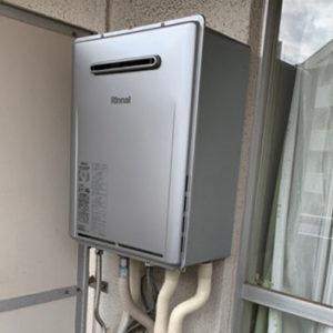 兵庫県神戸市中央区 リンナイ ふろ給湯器 取替交換工事