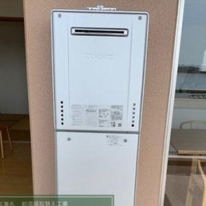 兵庫県西宮市 ノーリツ ふろ給湯器 取替交換工事