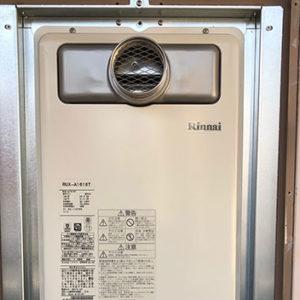 神奈川県横浜市南区 リンナイ 給湯器 取替交換工事