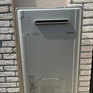東京都練馬区 リンナイ 給湯暖房機 取替交換工事