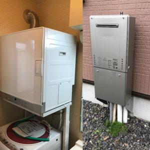 愛知県名古屋市港区 ノーリツ ふろ給湯器 リンナイ 衣類乾燥機 取替交換工事
