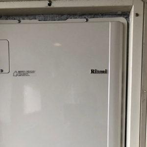 神奈川県川崎市中原区 リンナイ 給湯暖房機 取替交換工事
