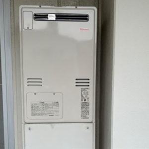 大阪市城東区 リンナイ 給湯暖房機 取替交換工事