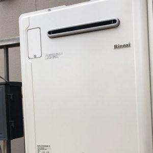 東京都台東区 リンナイ 給湯暖房機 取替交換工事