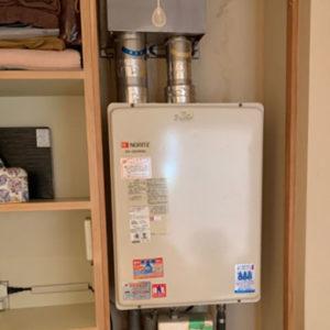 兵庫県芦屋市 ノーリツ 業務用給湯器 取替交換工事