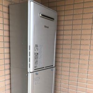 東京都大田区 リンナイ ふろ給湯器 取替交換工事